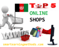 Top 5 Online Shopping Websites of Afghanistan–2012!