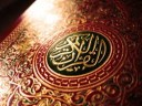 How to teach Holy Quran Online and Make Money?