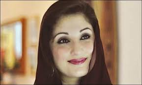 Maryam Nawaz rich