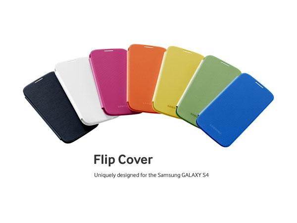 Galaxy s4 Flip Case