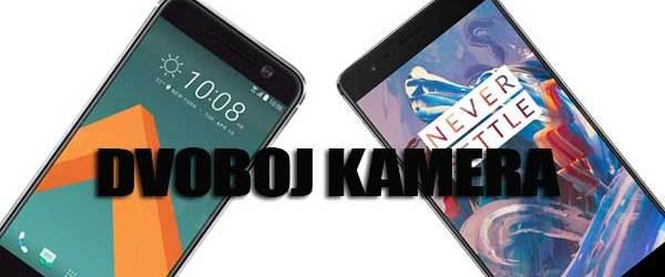 ONEPLUS 3 VS HTC 10