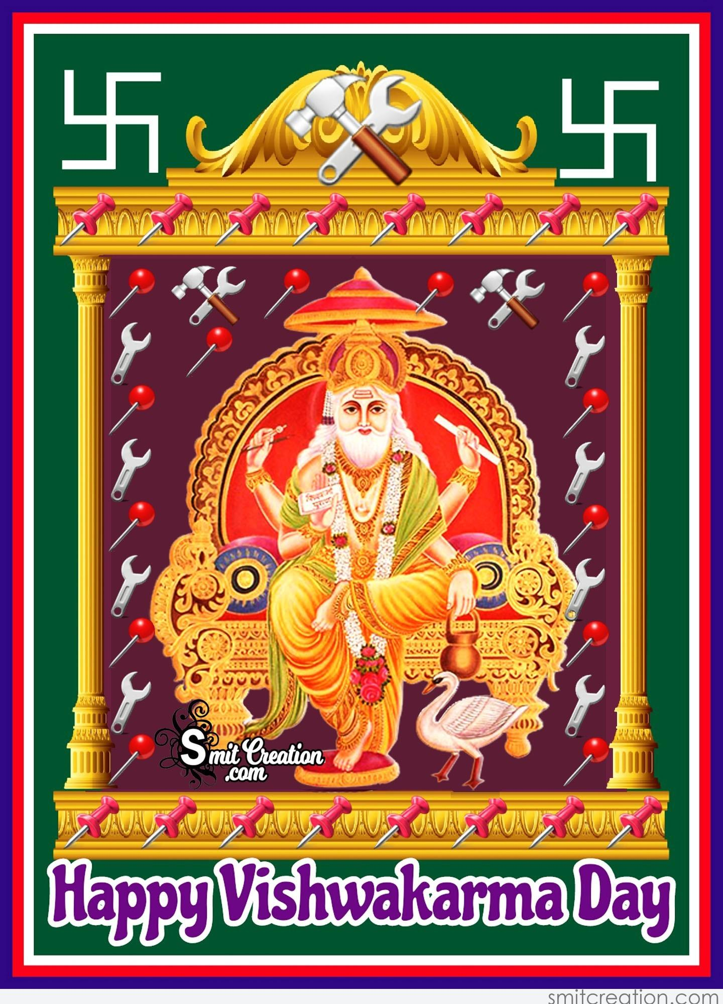 Happy Life Quotes Wallpaper Vishwakarma Puja Pictures And Graphics Smitcreation Com
