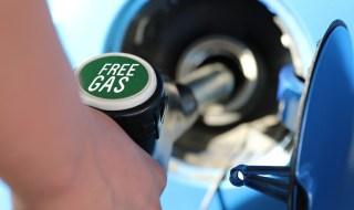 free fuel 5000