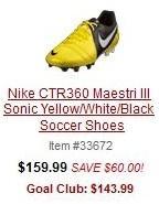 Soccer Sale 2012 #3