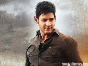 Super Star Mahesh's Next
