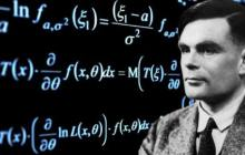 Alan Turing Machine Apple Enigma