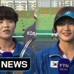 第三回世界ジュニア選手権 関連動画 地元韓国期待の2選手
