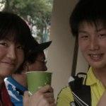 第9回中山盃国際大会現地レポート1