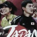 アジア選手権 日本代表選考 前日風景