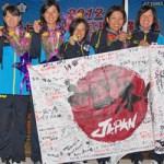 表彰台の日本女子 アジアソフトテニス選手権