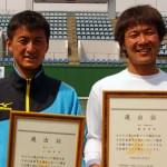 東アジア競技大会 日本代表選抜 男子最終結果