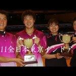 2012東京インドア出場選手