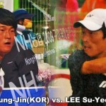 ホキョンジン vs. イスヨル NH2009シングルス決勝トーナメントより  HEO Kyung-Jin vs. LEE Su-Yeol