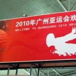男子団体 Stage1  チャイニーズカップ2010