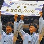 2010東京インドア第50回記念大会 男子優勝 篠原・小林