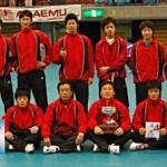 第44回全日本社会人学生対抗 名古屋ガイシホール