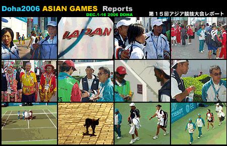 第15回大会(ドーハ)より。テニスと同会場、同時進行。テニスではリナ、リー(イ)ヒョンテク、スリチャパン、鈴木貴男 等当時のアジアのトップが集結。