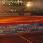 開催国枠が+3に アジア選手権の詳細発表
