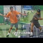"The ""RANDA"" Movie チュボンクォン と楊勝發 [澳門追想]  ソフトテニスの技法–The Art of Soft Tennis–"