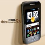 [獨家優惠] iNO S3 超輕雙卡雙待智慧型手機,4,000 元有找!