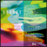 指紋辨識回來了!大螢幕 HTC One M9+ 將於14日發表