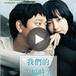 正港台灣!LiTV 線上高畫質電影、動漫、影劇免費看