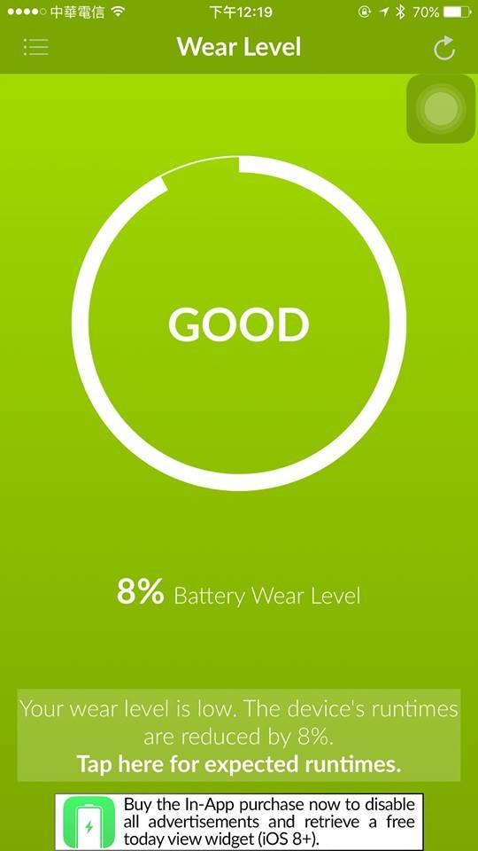 查詢iPhone電池健康度、壽命,Battery Life 免JB隨裝即測