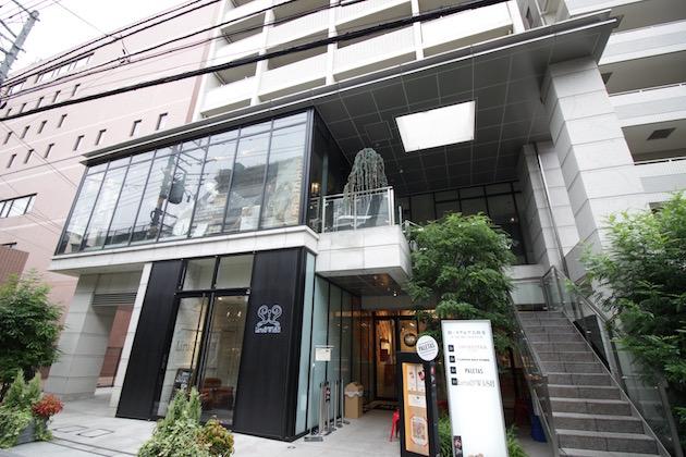 H-square-kichijyoji-outward4 (1)