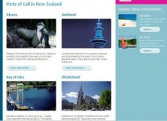 P&O Cruises Offer Incredible New Zealand Holidays
