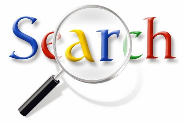 Sugerencia de optimización para tu sitio web – Parte I
