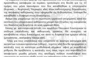 ANAK_25_4_16