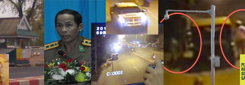 CCTV banner