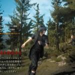 Final_Fantasy_XV-11.re
