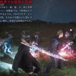 Final_Fantasy_XV-13