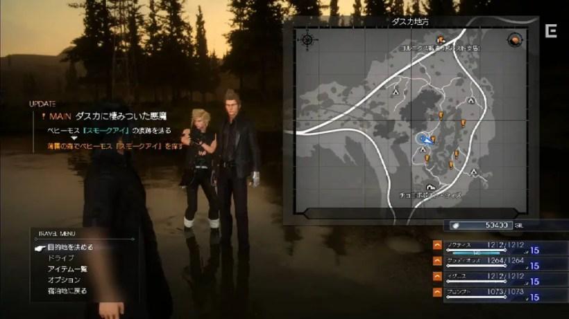 Final_Fantasy_XV_Demo_mapa_4.re
