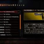 Resident_Evil_Revelations2_Raid_2
