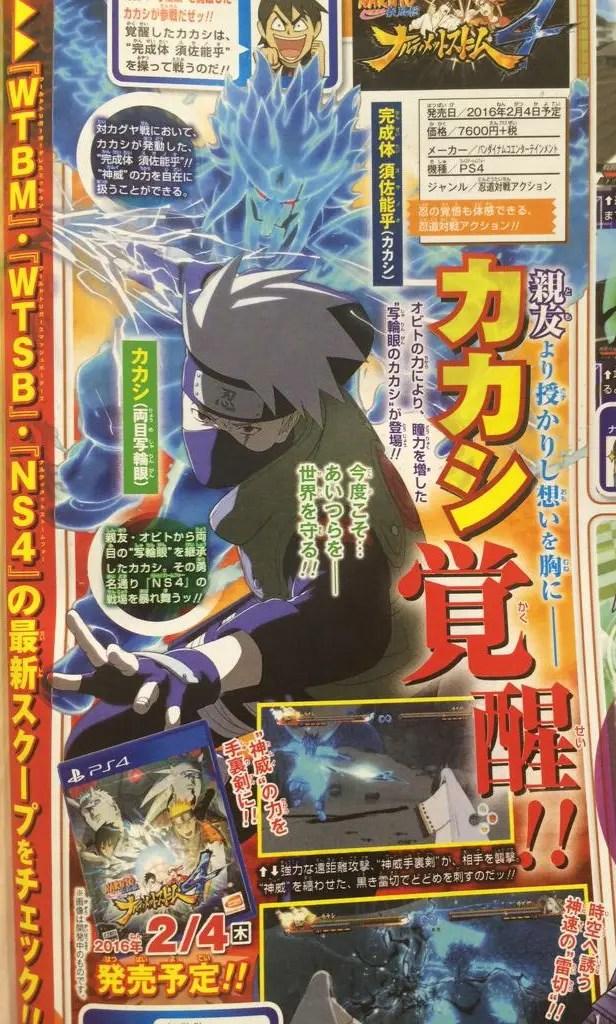 Naruto-Storm-4-Scan-21