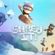 Shredit