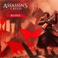 Assasin's-Creed-Chronicles-Russia-cabecera