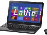 LaVie S (PC-LS450JS6B) 最安値