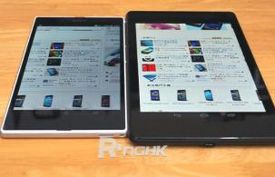 Sony Xperia Z Ultra vs Nexus 7_09