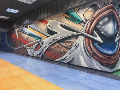 Another view of the huge mural on the first floor