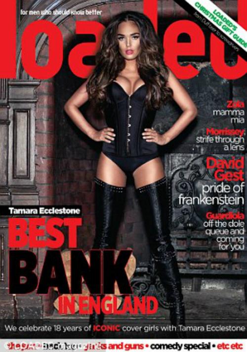 tamara_ecclestone_sexy