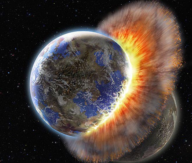 Inicia el fin del Sistema Solar