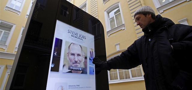 Monumento Steve Jobs 02