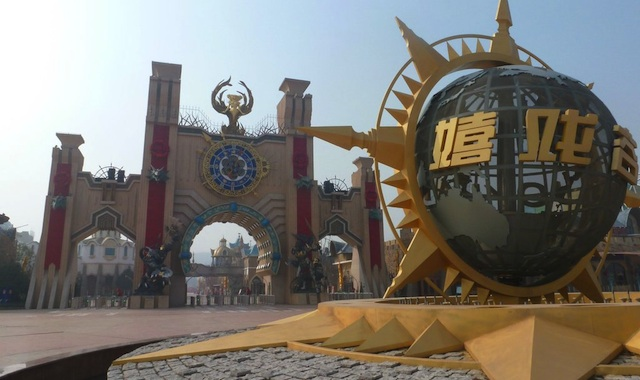 World of Warcraft parque China