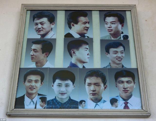Cortes norcorea