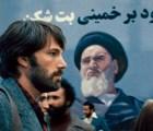 """Irán busca demandar a Hollywood por promover """"iranofobia"""""""