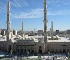 Prohíben celebrar Año Nuevo en Arabia Saudita