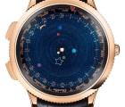 Este es el increíble reloj del Sistema Solar